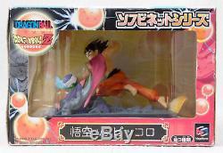 GOKU VS PICCOLO JUNIOR Collector's Vintage Diorama Dragon Ball Z Super EX RARE