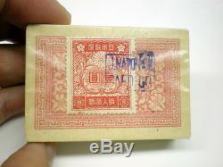 Nintendo Super Rare VTG New Old Stock early version Hanafuda Playing cards NO. 87
