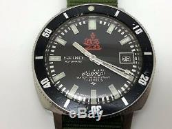 Super rare vintage Seiko Diver 7005-8140 Iranian Royal Military Diver's Watch