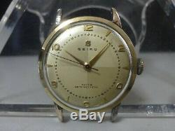Vintage 1954 SEIKO mechanical watch SUPER Rare even number dial