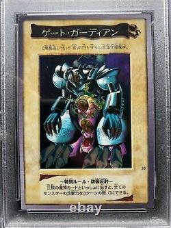 YuGiOh PSA 9 MINT 1998 Super Rare J3 Gate Guardian Vintage Bandai Promo